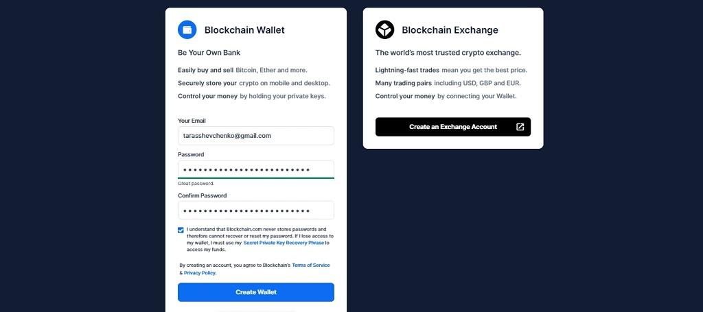 Deposit to 7XL poker via Bitcoin